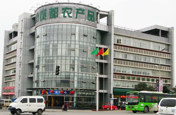 西南最大海鲜市场在四川双流县投入运营