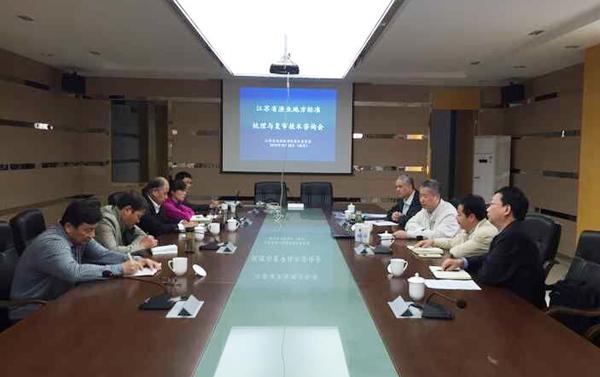 第一批江苏省渔业地方标准梳理与复审技术咨询