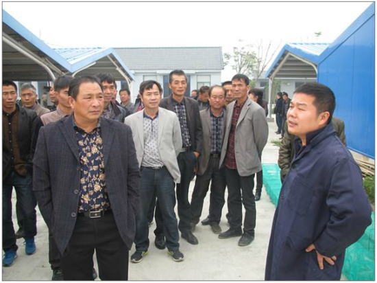浙江德清县组织规模水产养殖企业参加省水产电子商务