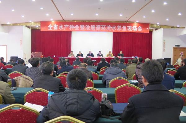安徽省水产种业暨循环流水养鱼现场会在安庆市