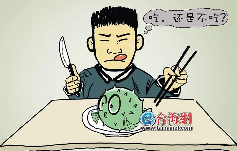 动漫 卡通 漫画 头像 800_510