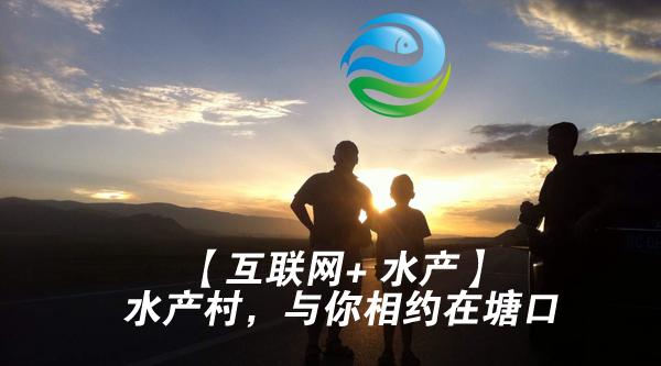 http://www.shuichan.cc/upload/news/news/n2016033113542274.jpg