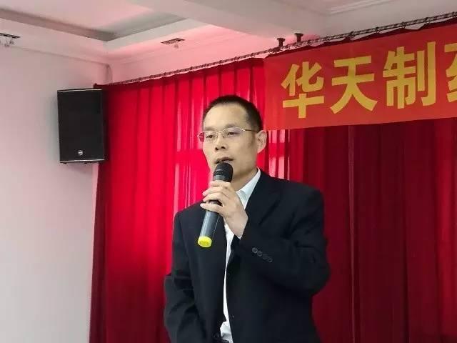 内蒙古华天制药总经理朱海峰:水产动保产品不必走电商