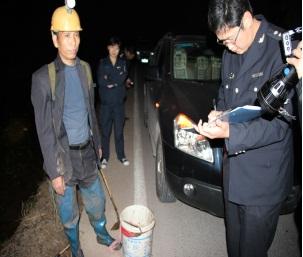 2016重庆市禁渔工作专题三十二
