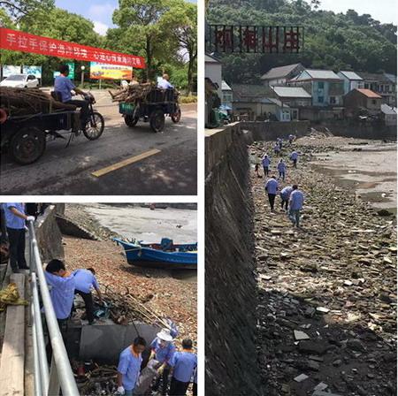 """浙江平湖市开展""""清除海洋垃圾保护海洋环境""""宣传活动"""