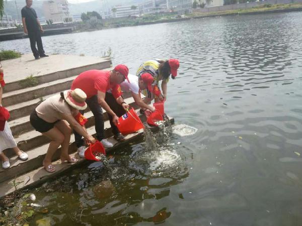 浙江台州市玉环县海洋与渔业局开展 部门乡镇联动,小鱼治水,让家更美