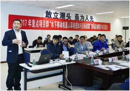 http://www.shuichan.cc/upload/news/news/n2016101816240264.jpg