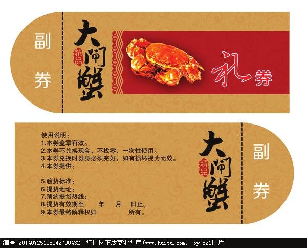http://www.shuichan.cc/upload/news/news/n2016102610433022.jpg