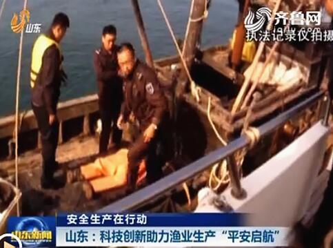 http://www.shuichan.cc/upload/news/news/n2016121910344610.jpg