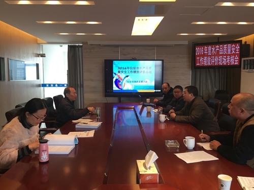 http://www.cn-ws.com/xinwen/show263.html
