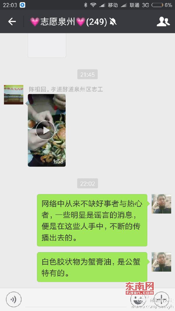 http://www.shuichan.cc/upload/news/news/n2017011209474026.jpg