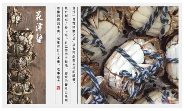 http://www.shuichan.cc/upload/news/news/n2017011217112156.jpg