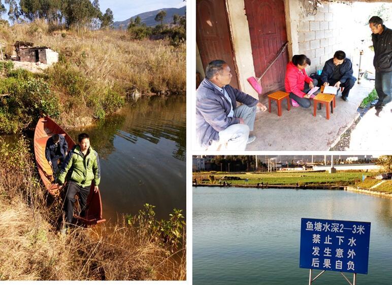 云南玉溪市红塔区水产工作站深入开展节前水产品质量