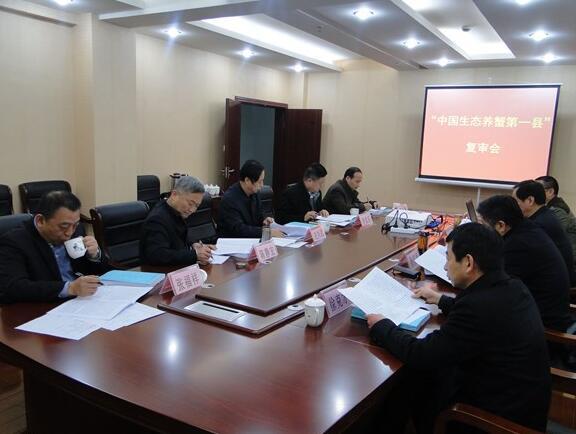http://www.shuichan.cc/upload/news/news/n2017032714154026.jpg