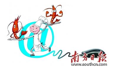 小龙虾在湖北,江浙地区线下直营门店以及周黑鸭天猫,淘宝旗舰店等线上