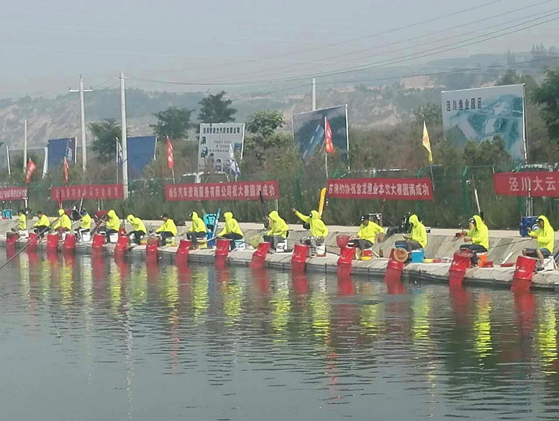 """2017""""大力水手杯""""金龙渔业休闲垂钓大奖赛("""