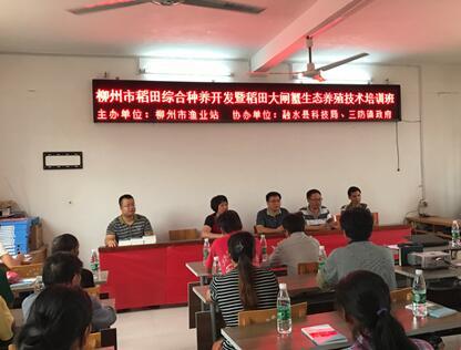 http://www.shuichan.cc/upload/news/news/n2017062215195445.jpg