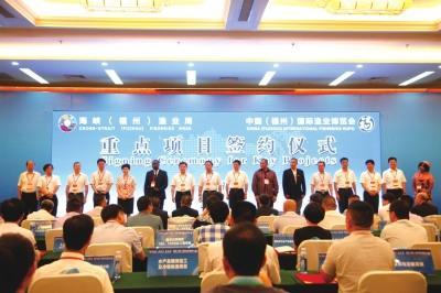 2017中国国际渔业博览会亚太水产养殖展于福州谢幕