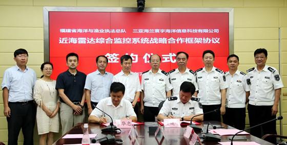 http://www.shuichan.cc/upload/news/news/n2017071715523466.jpg