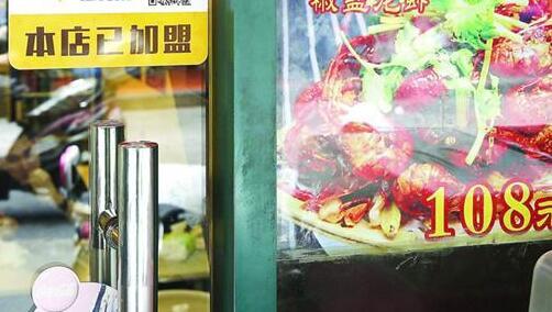 南方多地遭暴雨致小龙虾产地受损 沪上零售价暴涨超五成