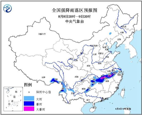 暴雨蓝色预警:湖南湖北等8省区有大到暴雨
