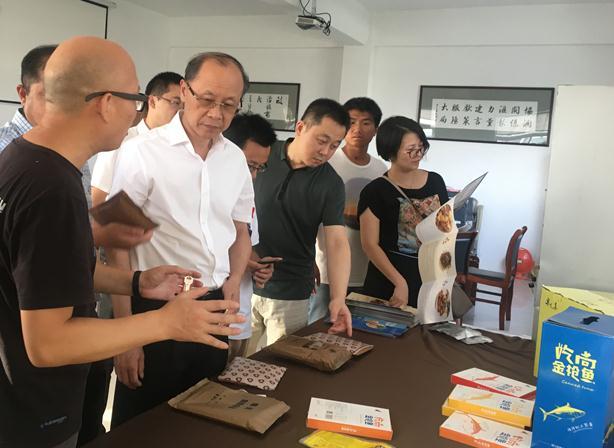 中国水产科学院专家组赴浙江舟山调研国家绿色渔业实验基地规划建设工作