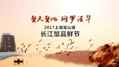http://www.shuichan.cc/upload/news/news/n2017101815132450.jpg