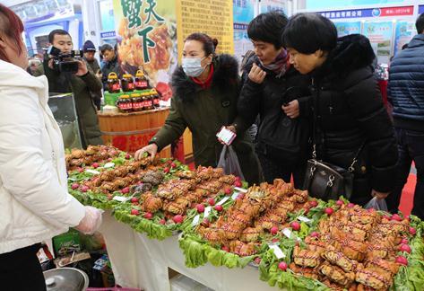 第一届辽宁海参节暨名优水产品博览会在辽宁沈阳开幕