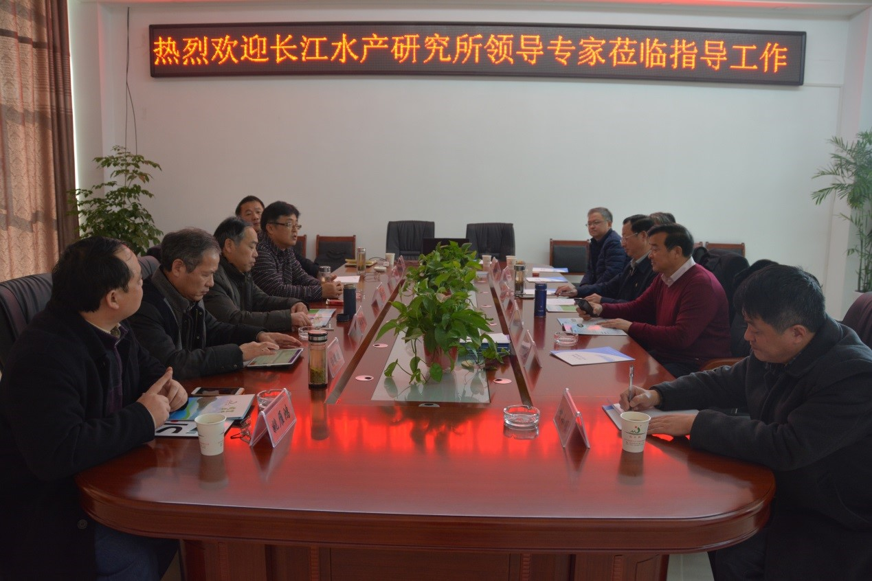 水科院长江所与安庆市皖宜季牛公司签