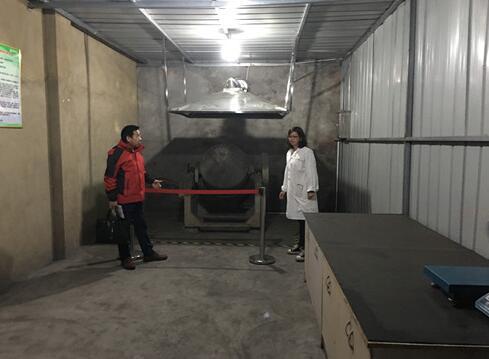http://www.shuichan.cc/upload/news/news/n2018012914501092.jpg