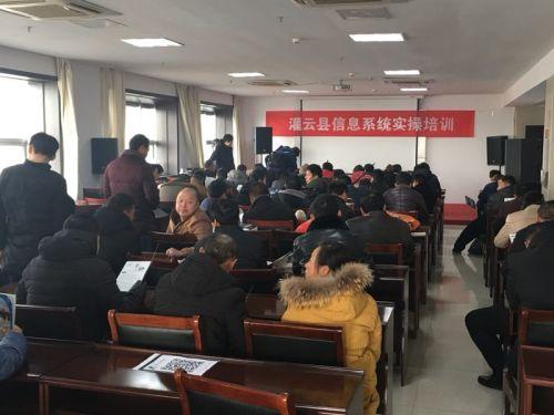 http://www.shuichan.cc/upload/news/news/n2018020714085635.jpg