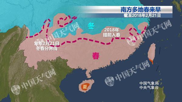 北方地区气温震荡上扬奔新高南方地区继续阴雨