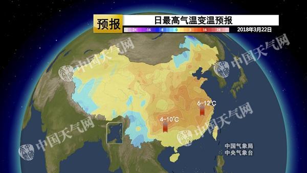 春分迎升温中东部地区渐回暖周末破20℃