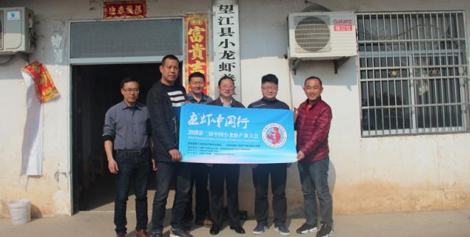 安庆水产养殖转移阵地,在小龙虾产业中表现强劲:一年内从无到有,面积增至10万亩