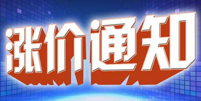 http://www.shuichan.cc/upload/news/news/n2018041217551755.jpg