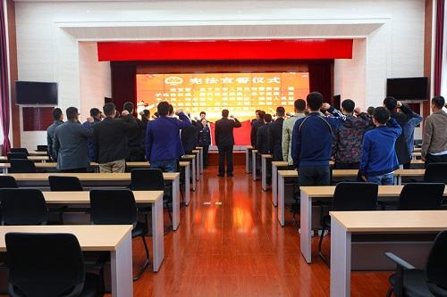 第二支队开展宪法宣誓活动