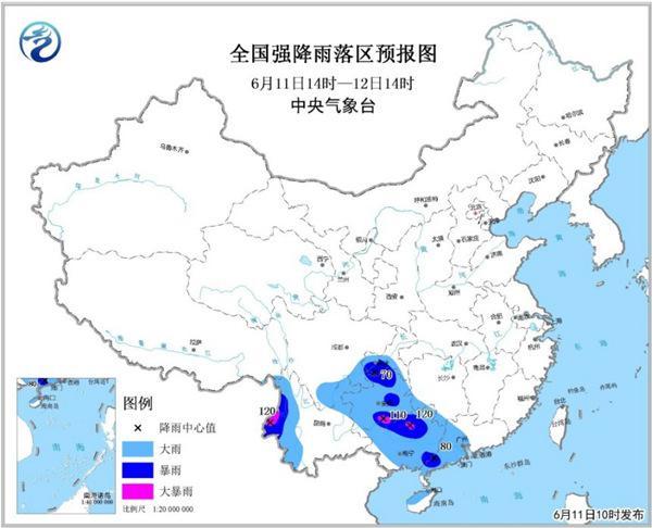 暴雨蓝色预警云南贵州广西局地有大暴雨