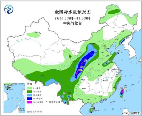 """北方迎新一轮强降雨  """"玛莉亚""""10日起影响浙闽"""