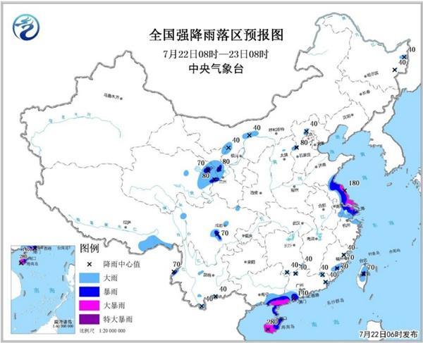 中央气象台7月22日06时继续发布暴雨黄色预警: 7月22日08时至23日08时,浙江北部、上海、江苏中东部、安徽东南部、山东东南部、海南岛、广东西南部、广西南部沿海、台湾中部等地有大到暴雨,其中上海北部、江苏东部、海南岛中西部、广东西南沿海等地的部分地区有大暴雨,局地特大暴雨(250~280毫米)。另外,江南南部、华南东北部、云南西部和南部、四川盆地西部、内蒙古西部、甘肃中部、青海东部、华北北部以及黑龙江东部等地的局部地区有大雨或暴雨。上述地区局地伴随短时强降水(最大小时降水量40~60毫米,局地80毫