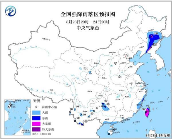 暴雨蓝色预警:吉林辽宁台湾岛局地有大暴雨或