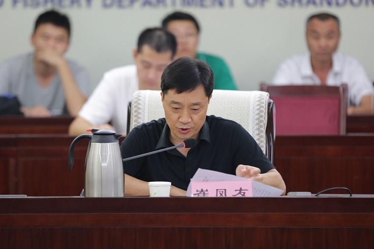 山东省海洋与渔业厅组织召开全省渔业污染源普查工作部署暨技术培训