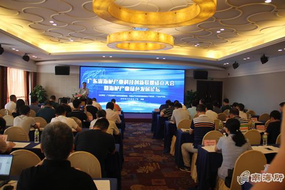 广东省海鲈产业绿色发展论坛在珠海成功举办