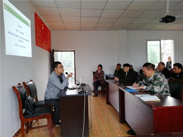 重庆市水产学会开展村会合作技术培训 助力同仁