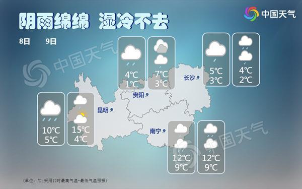 安徽湖北等有大雪 云南局部地区暴雨或破纪录