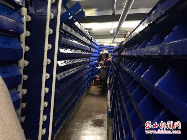 http://www.shuichan.cc/upload/news/news/n2019011614155266.jpg