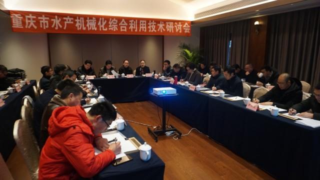 http://www.shuichan.cc/upload/news/news/n2019011815310345.jpg