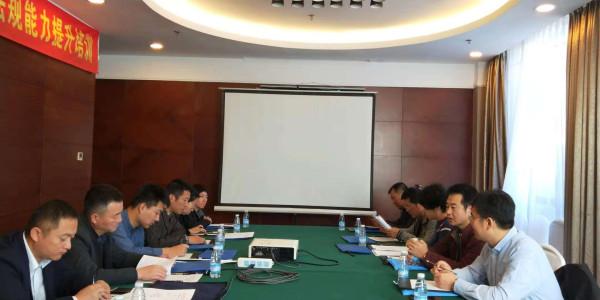 辽宁省水产学会举办水产品质量安全监管能力培训