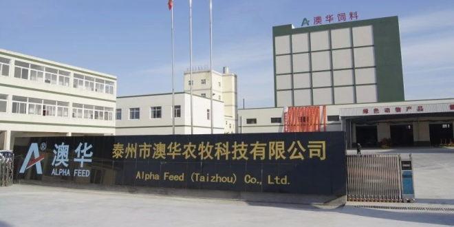 http://www.shuichan.cc/upload/news/news/n2019030820341599.jpg