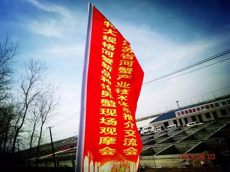 http://www.shuichan.cc/upload/news/news/n2019041511474348.jpg
