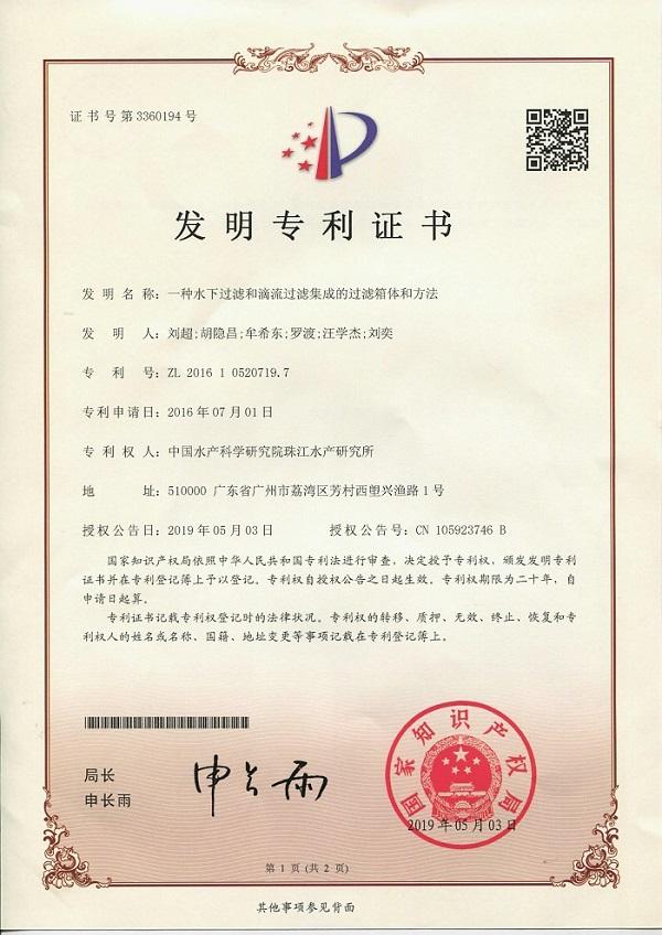 http://www.shuichan.cc/upload/news/news/n2019052209133066.jpg